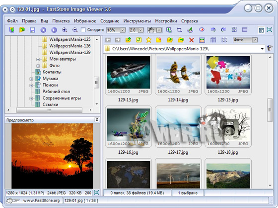 Faststone image viewer 3 6 final rus