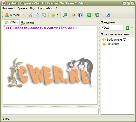Windows 2003 XP Lh Anti Product Activation crack