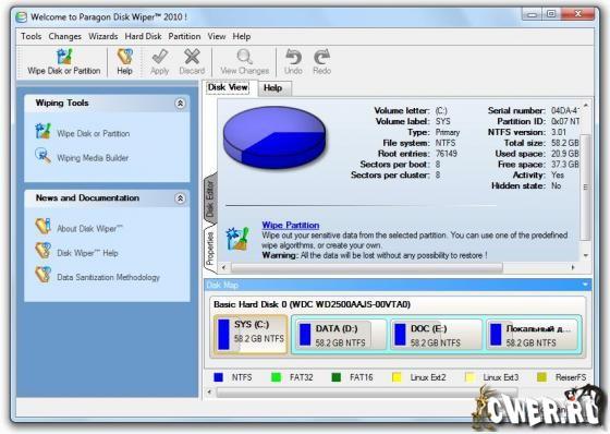 Disk wipe - скачать бесплатно disk wipe 1 7 - softodrom ru.