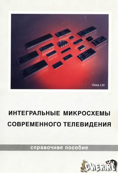 блок-схемы внутренней