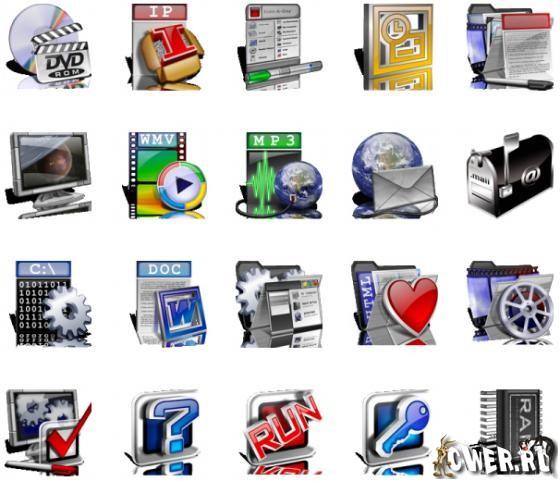 анимированные иконки: