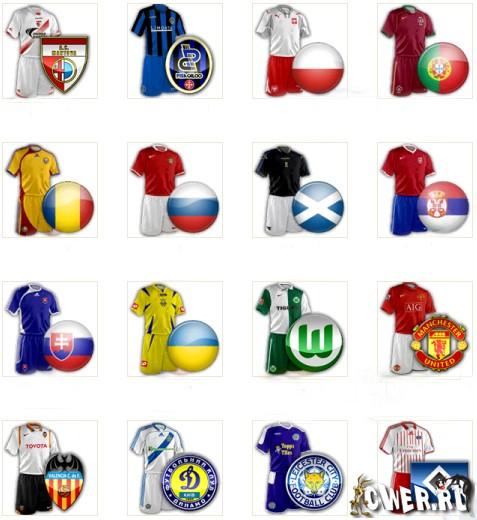 иконки футбол: