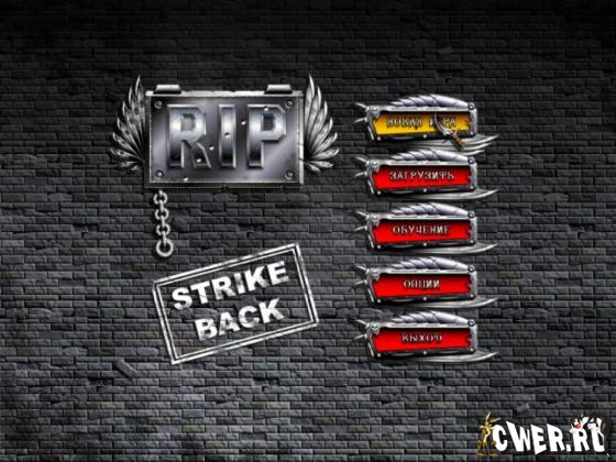 R.I.P: Strike Back