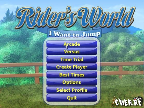 Riders World: I Want to Jump