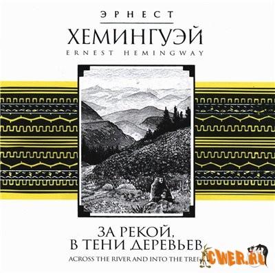 19 июня 2017 какой праздник в украине