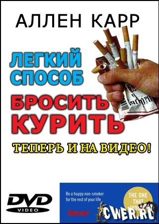 Доклад на тему курение или алкоголизм