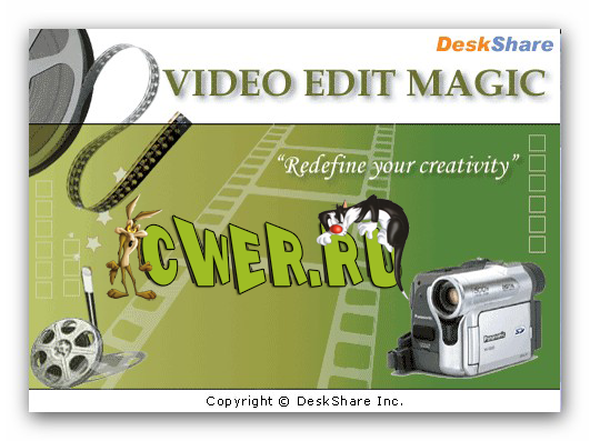 Video Edit Magic 4.3 Repack By Kyvaldiys.