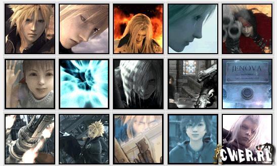 двигающиеся картинки на аватарку: