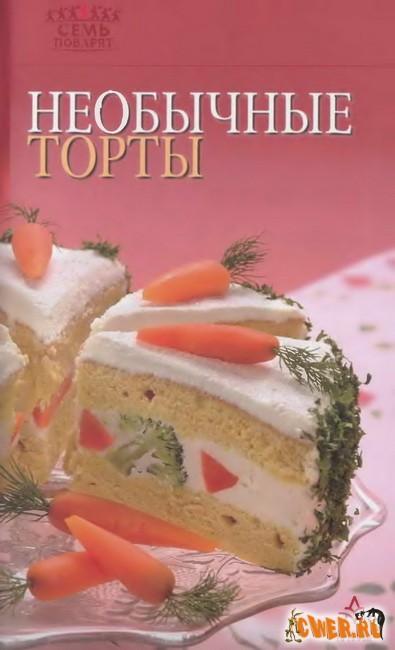 Blog archive картинки тортов скачать