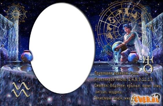 открытки знаки зодиака:
