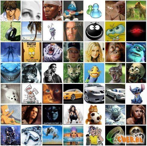 Скачать аватарки 100x100, бесплатные фото ...: pictures11.ru/skachat-avatarki-100x100.html
