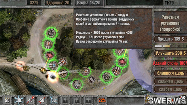 Tower Defense Zone 2 HD APK Download Free - appjap.com