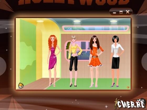 скачать игру стильные девчонки через в голливуде торрент - фото 3