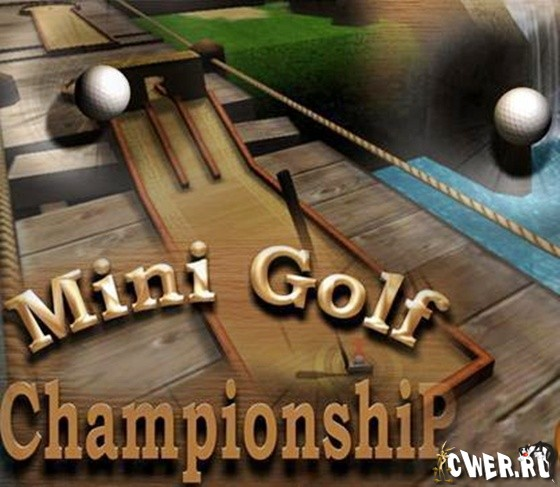 mini_golf_championship.jpeg