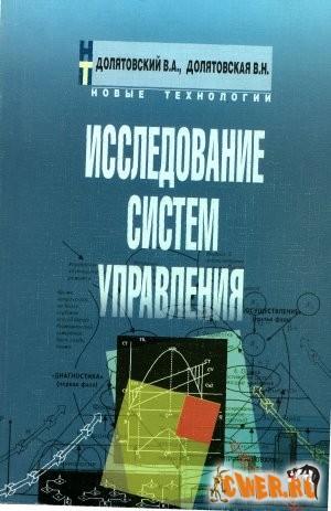 pdf The Dynamics of