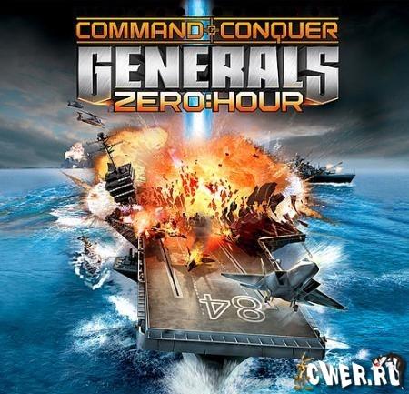 generals zerohour vip-files