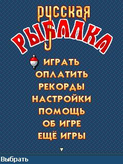 Русская Рыбалка 4  Новая рыбалка Что почём  YouTube