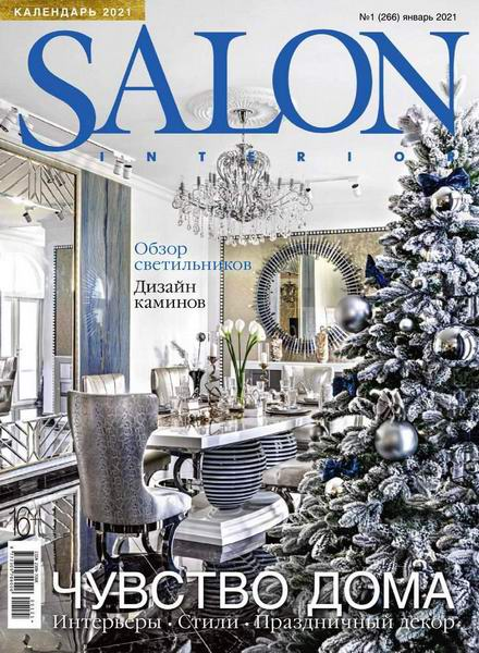 Salon-interior №1 январь 2021