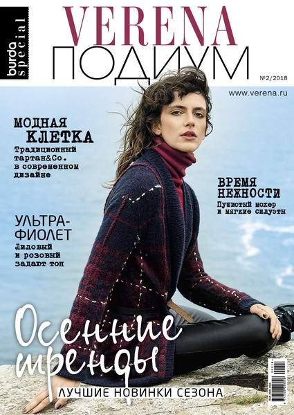 Шапки 2016-2017 - Вязание Шапок - Модные и Новые Модели