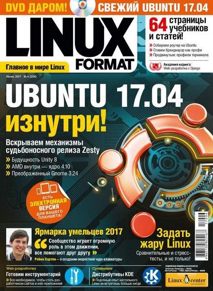 Linux Format №6 024 июнь 0017 Россия