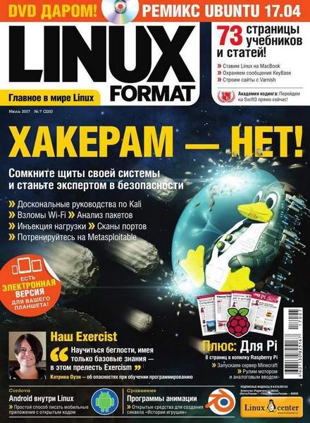 Linux Format №7 025 июль 0017 Россия