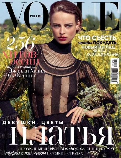 Vogue №8 август 2017 Россия