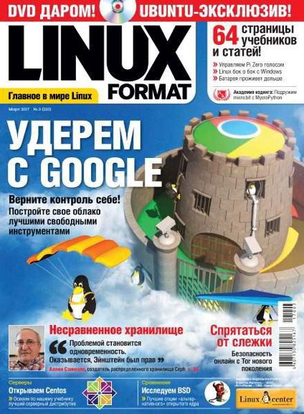 Linux Format №3 021 март 0017 Россия