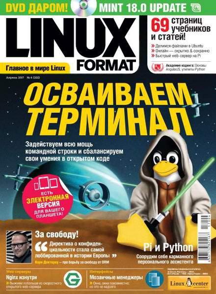 Linux Format №4 022 апрель 0017 Россия