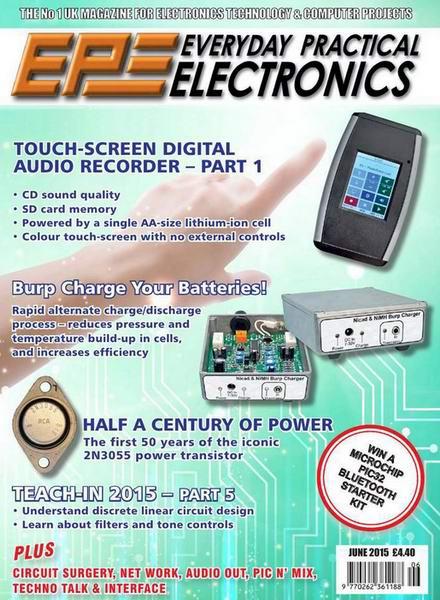 электронике и схемотехнике