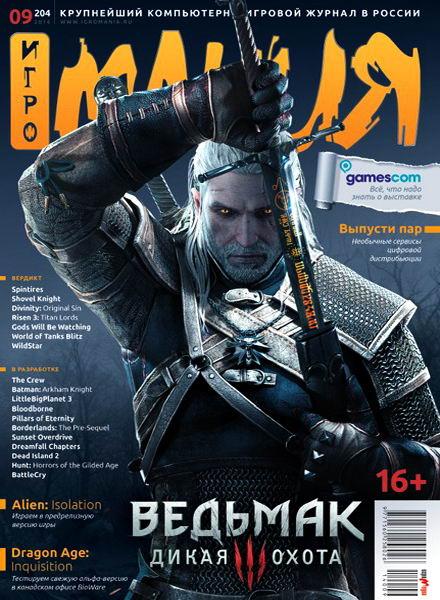 Новости в украине за ноябрь 2016 года