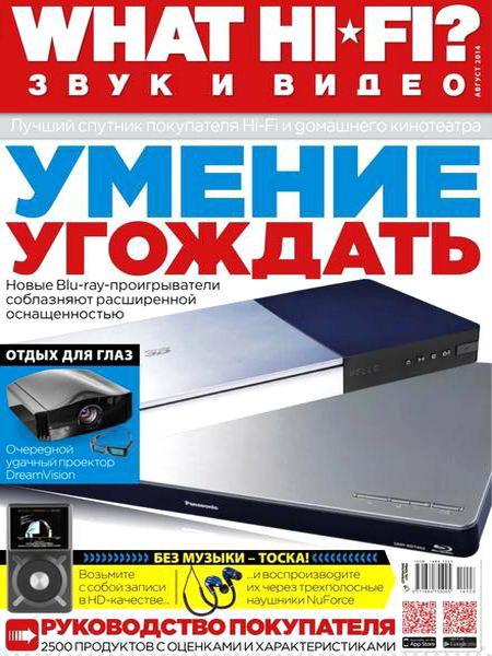 Российская версия журнала