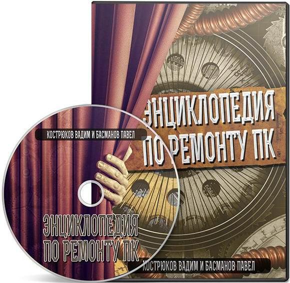 Hirens Boot CD Русская Версия торрент