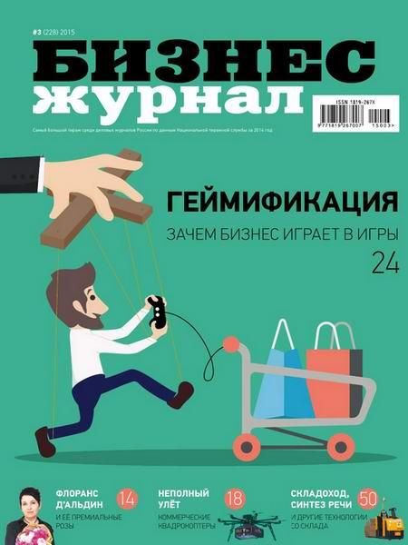 Русское порно с вебки