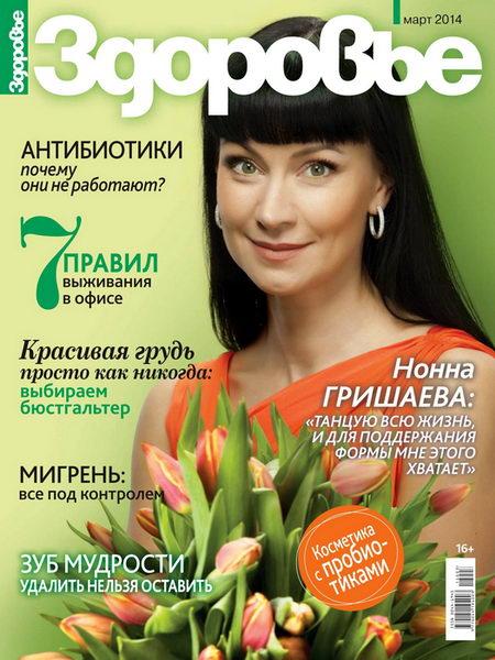 Главная страница  Государственный институт русского языка