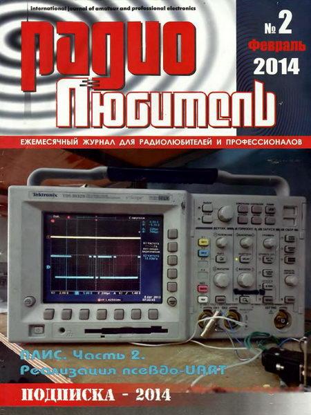 разработки и радиосхемы от