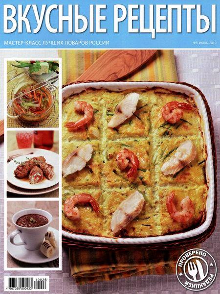 Рецепт жульена со свининой и картошкой