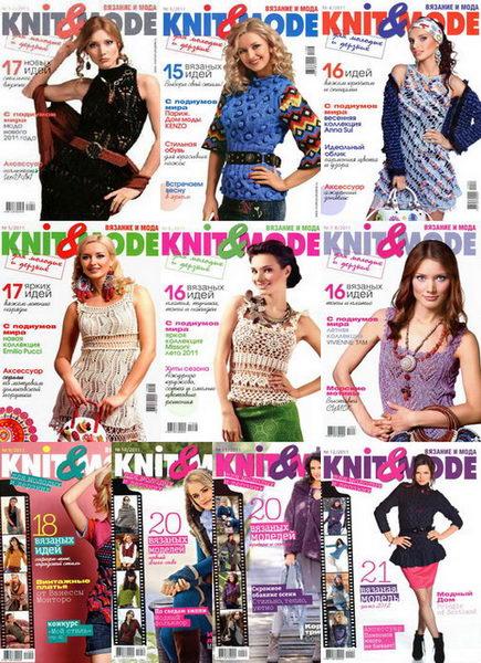 Knit & Mode. Архив 2011