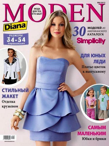 фотографии журналов с выкройками