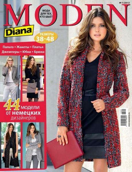 Diana Moden №1 2013