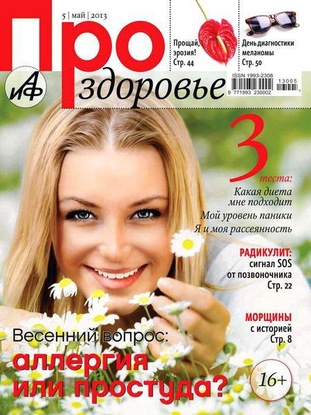 PrettyToys  Выкройки  Форум  Школа  Журнал  Магазин