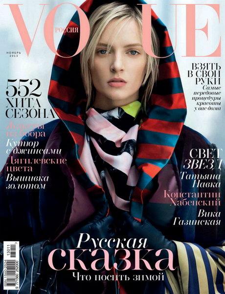Гель лаки Vogue Nails с доставкой по РФ