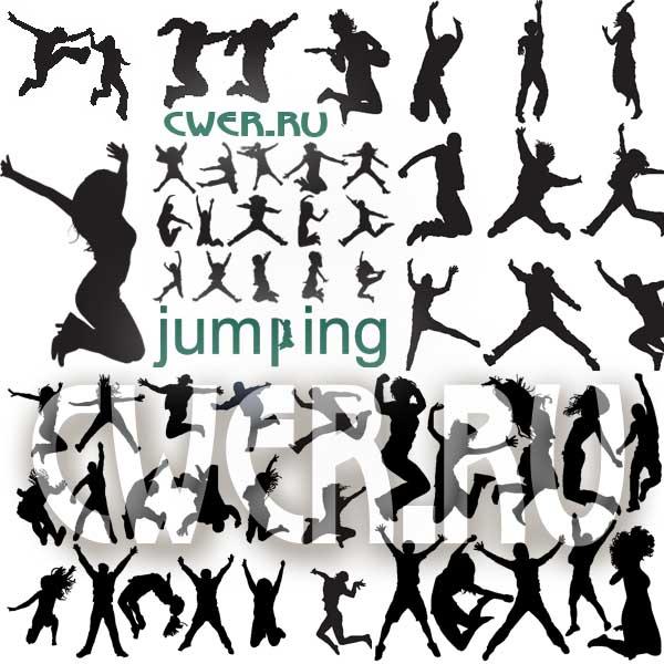 Силуэты прыгающих людей