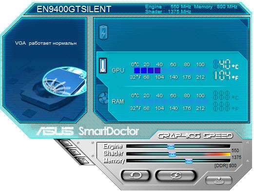 ASUS SmartDoctor 5.64 - Rus.