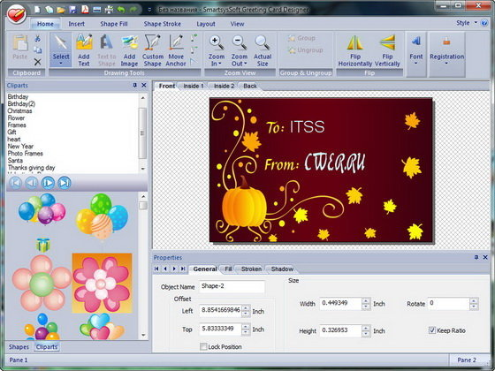 SmartsysSoft Greeting Card Designer 2.40