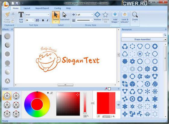 Sothink Logo Maker Professional 0.0 Build 0186