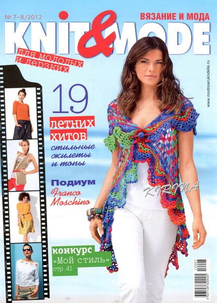 Knit & Mode №7-8 2012