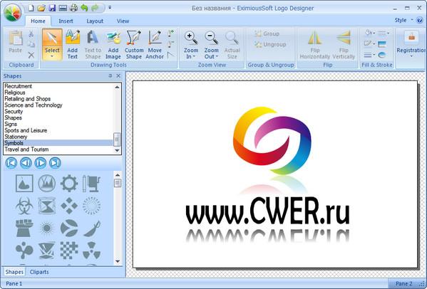 логотип на фото программа: