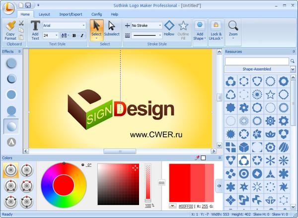 Sothink Logo Maker Professional