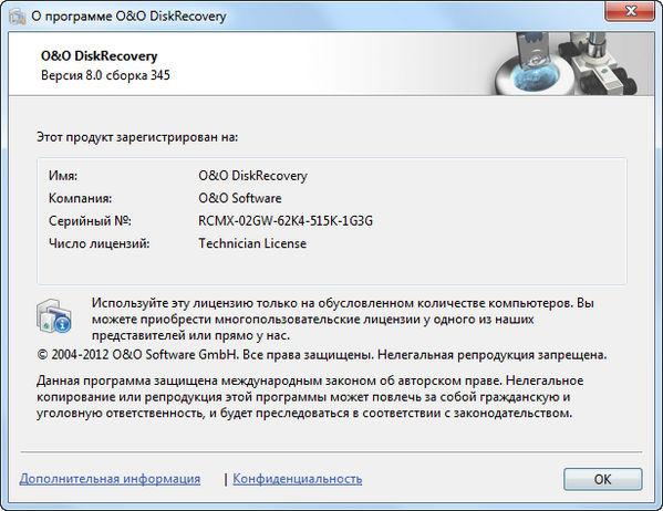 O&O DiskRecovery 8.0 Build 345 Tech Edition + Rus.