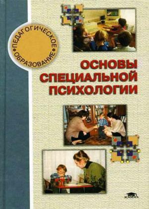 book Yearbook of International Humanitarian Law Volume